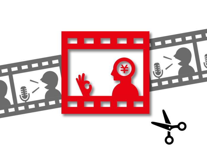 YouTubeの切り抜き動画でチャンネル収益化する方法と注意点