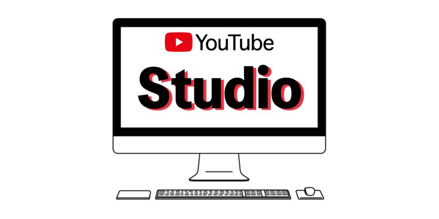 【完全網羅】YouTube Studioに出来ること、エラー時の対処法
